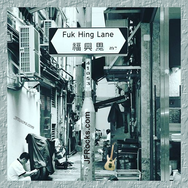 Guitarist Jeff Fiorentino - ASCAP - One for the Fuk Hing Road